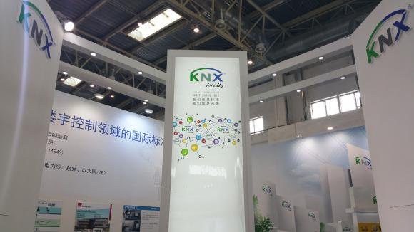 KNX China at ISH China