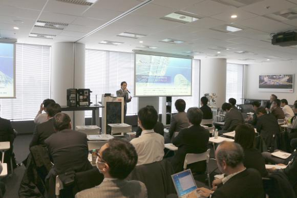 ETS Inside introduced in Japan