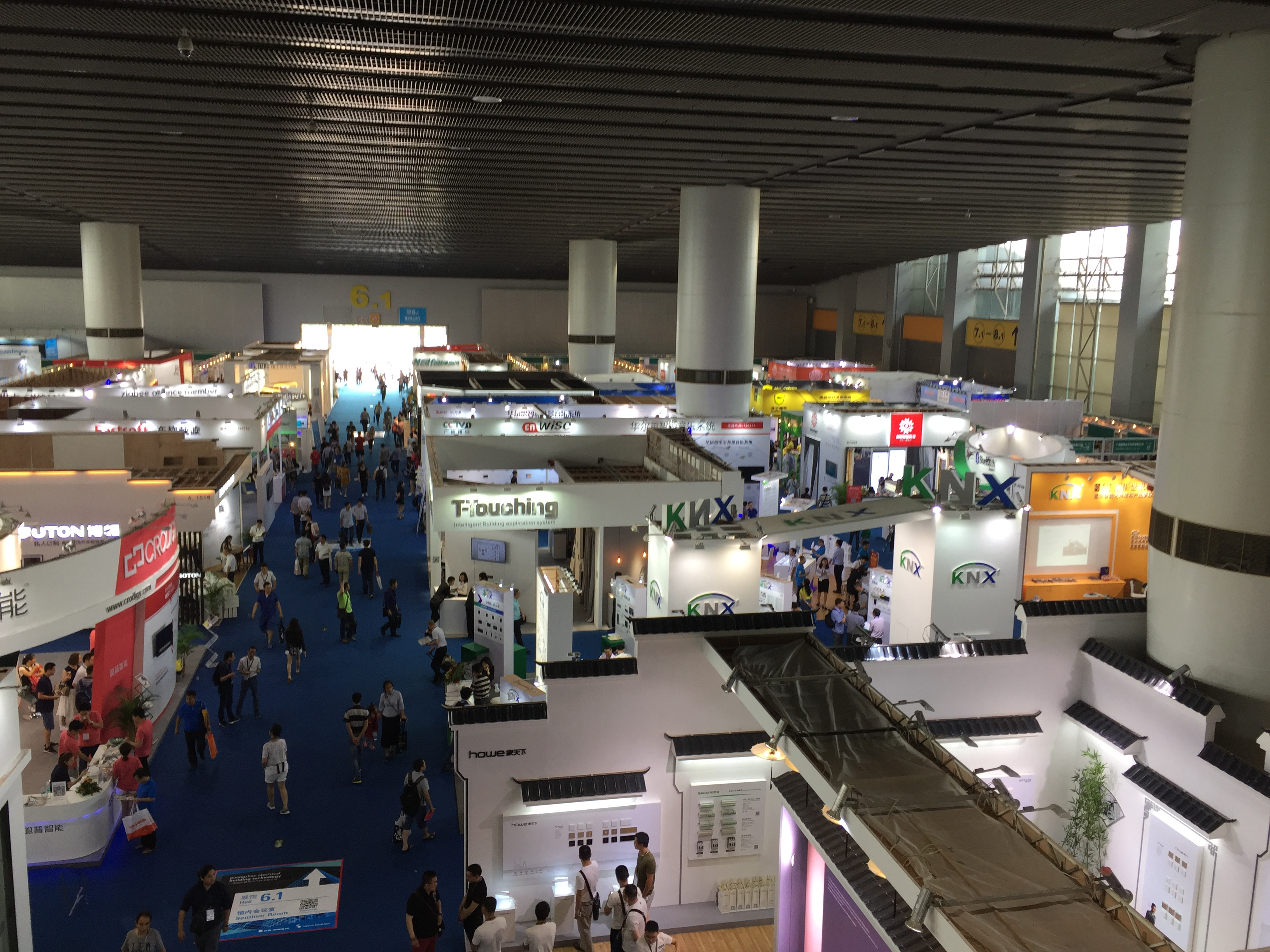 - An overview picture of Hall 6.1 with in the center right the KNX China booth