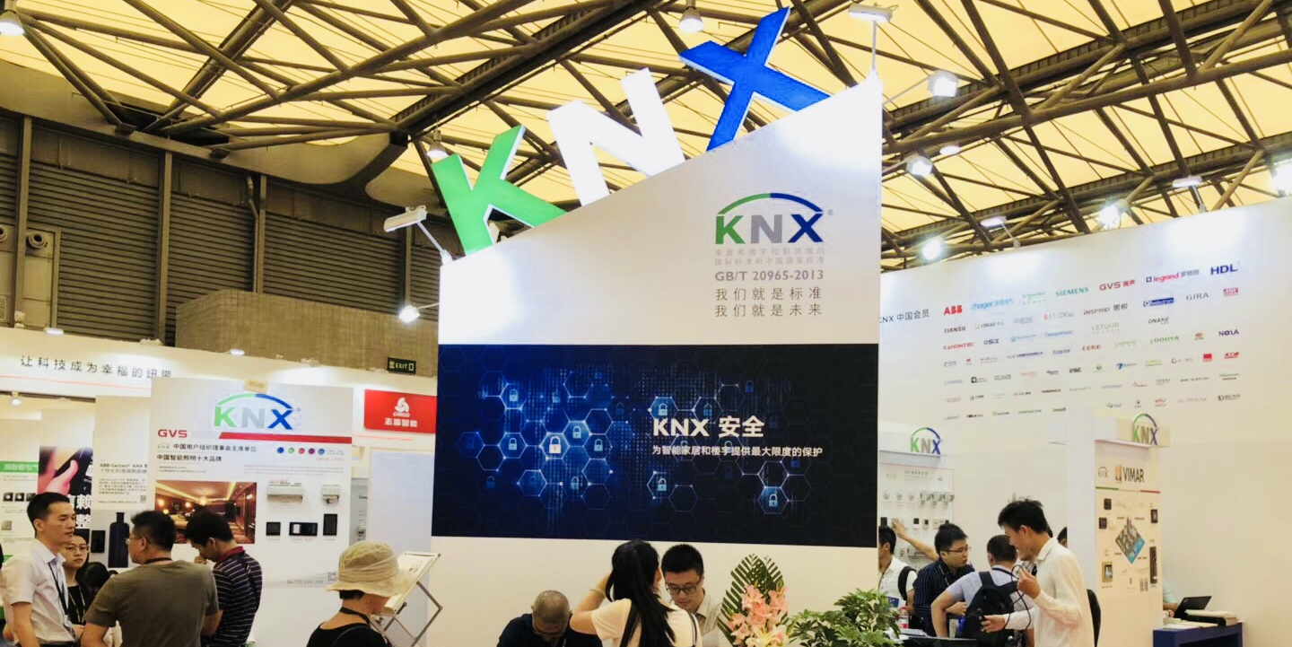 KNX IoT op Shanghai Intelligent Building Technology
