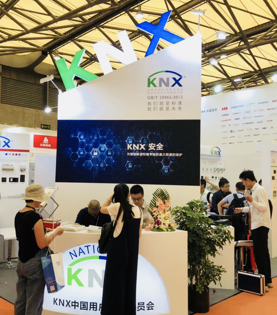 KNX IoT shows a bright future at Shanghai Intelligent Building Technology