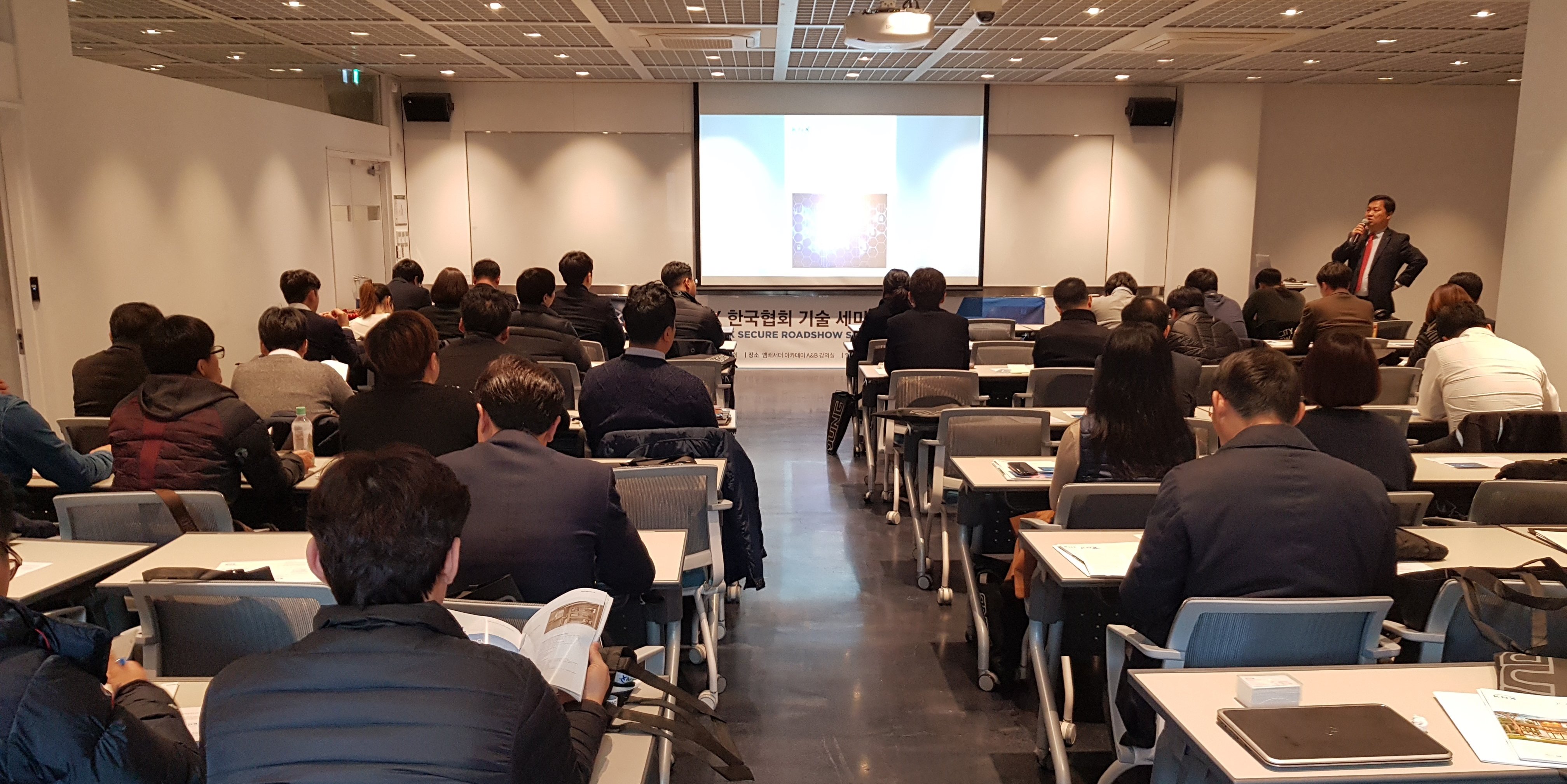 KNX Korea Roadshow