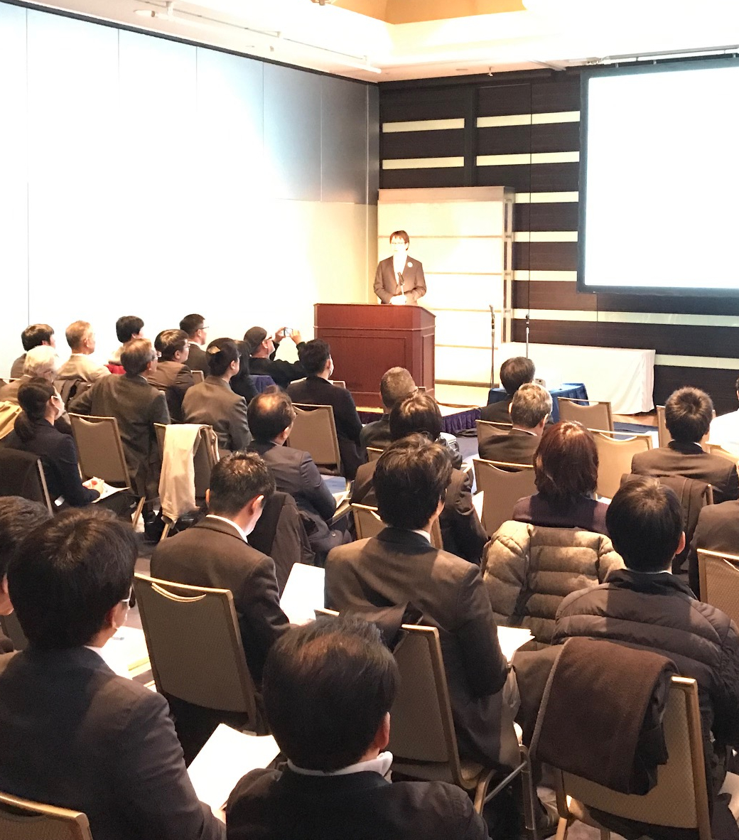 KNX Japan Forum putting focus on IoT