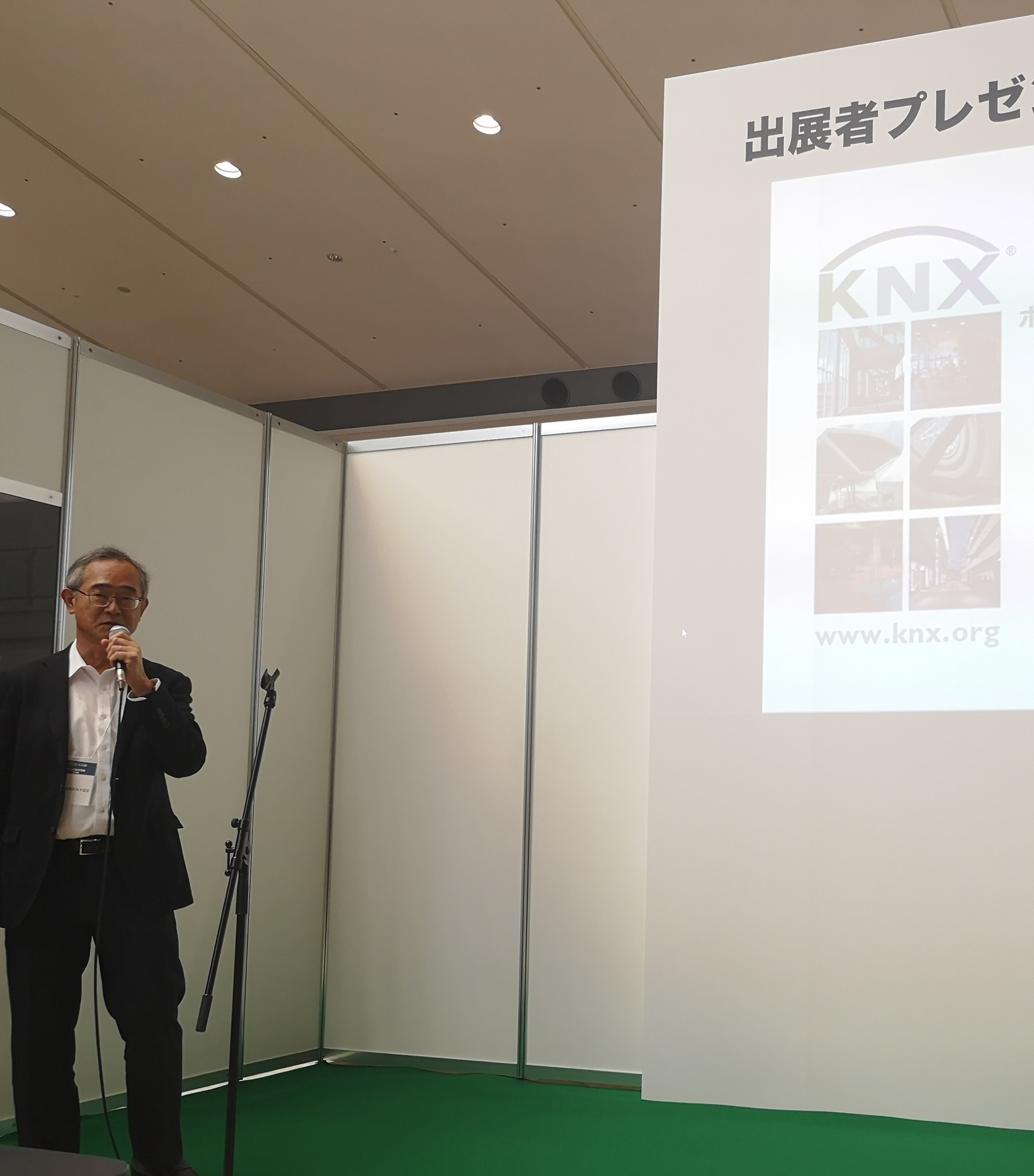 KNX Japan expanding businesses at JECA Fair